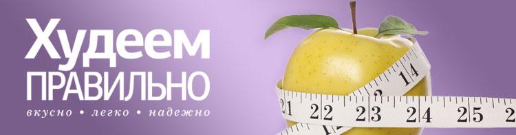 От калорий появляется жир